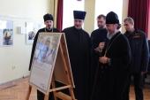 Фотовыставка, посвященная природоохранным инициативам Русской Православной Церкви, открылась в Нарвской епархии
