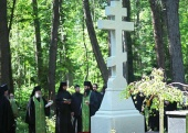 В Валаамском монастыре молитвенно поименно почтили память 14 тысяч воинов, павших в годы Великой Отечественной войны