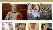 Начал работу официальный сайт, посвященный принесению мощей святителя Николая Чудотворца в Россию