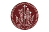 Вышел в свет сборник материалов II Международной патристической конференции «Преподобный Симеон Новый Богослов и его духовное наследие»