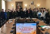 Председатель Синодального комитета по взаимодействию с казачеством провел очередную видеоконференцию, посвященную воспитанию казачьей молодежи