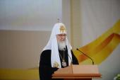 Слово Святейшего Патриарха Кирилла на церемонии вручения Патриаршей литературной премии 2017 года