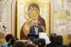 Презентация первого тома «Большого словаря церковнославянского языка Нового времени»