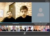 При поддержке Синодального отдела по делам молодежи состоялась интернет-конференция организаций православной молодежи Европы