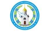 Стартовал региональный грантовый конкурс «Православная инициатива в Новосибирской митрополии»