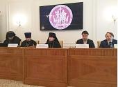 В Общецерковной аспирантуре открылся семинар для руководителей и сотрудников епархиальных отделов по делам молодежи