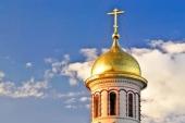 В епархиях Украинской Православной Церкви пройдут молитвенные стояния