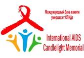 В день памяти людей, умерших от ВИЧ/СПИДа, в храмах Русской Православной Церкви будут совершены заупокойные богослужения