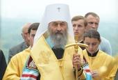 Обращение Предстоятеля Украинской Православной Церкви к депутатам Верховной Рады Украины