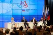 Представитель Русской Православной Церкви принял участие в коллегии Министерства развития Дальнего Востока