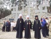 Предстоятель Украинской Православной Церкви почтил память жертв политических репрессий
