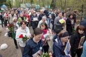 http://p2.patriarchia.ru/2017/05/21/1239203615/34.jpg