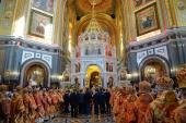 В день памяти святителя Николая Чудотворца Предстоятель Русской Церкви возглавил Литургию в Храме Христа Спасителя в Москве