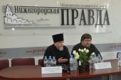 Круглый стол, посвященный преподаванию Основ православной культуры в школе, прошел в Нижнем Новгороде