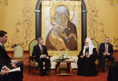 Предстоятель Русской Православной Церкви встретился с Президентом Республики Македония Георге Ивановым