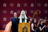 Слово Святейшего Патриарха Кирилла на XVII церемонии вручения премий Международного фонда единства православных народов