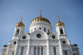 В Храме Христа Спасителя состоялась братская трапеза по случаю тезоименитства Святейшего Патриарха Кирилла