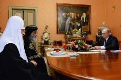 Состоялась встреча Президента России В.В. Путина со Святейшим Патриархом Кириллом и Святейшим Патриархом Коптским Тавадросом II