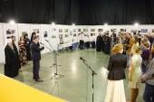 В Москве открылась фотовыставка, посвященная жизни новых епархий Русской Православной Церкви