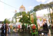 Принесение мощей святителя Николая Чудотворца из Бари в Москву