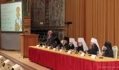 В Москве прошла международная конференция, посвященная 150-летию преставления святителя Игнатия (Брянчанинова)