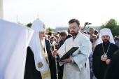 Патриарший визит в Киргизскую Республику. Освящение закладного камня в основание нового здания Свято-Владимирской школы в Бишкеке