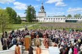 В Иосифо-Волоцком монастыре состоялась выставка-форум, приуроченная к принесению в обитель Волоколамской иконы Божией Матери