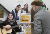 Свыше 2,6 миллионов рублей собрано для реабилитации детей с ДЦП в рамках акции «Белый цветок» в Москве