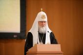 Слово Святейшего Патриарха Кирилла на заседании по случаю 135-летия Императорского православного палестинского общества