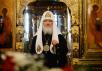 Патриаршее служение в канун праздника Святой Троицы в Троице-Сергиевой лавре