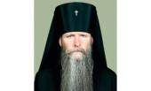 Патриаршее поздравление архиепископу Сан-Францисскому Кириллу с 25-летием архиерейской хиротонии