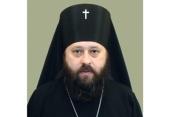 Патриаршее поздравление архиепископу Абаканскому Ионафану с 55-летием со дня рождения