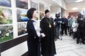 В Рязани открылась фотовыставка митрополита Рязанского Марка «Мир красоты»