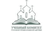 Учебный комитет провел семинар «Требования и критерии оценки учебных заведений при проверке»