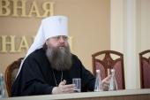 Митрополит Ростовский Меркурий: Недопустимо изменять условия преподавания религиозных культур без согласования с религиозными организациями