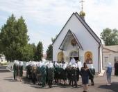 В Курской митрополии освящен храм в честь вмц. Анастасии Узорешительницы в женской колонии