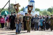 В Башкортостанской митрополии продолжается XXV Табынский крестный ход