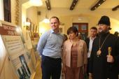 В Мелекесской епархии открылась выставка, посвященная свт. Луке (Войно-Ясенецкому)