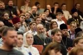 В Киеве прошла презентация фильма «Украинская Православная Церковь: в вере и истине»