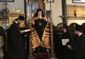 Поздравление Святейшего Патриарха Кирилла Предстоятелю Константинопольской Православной Церкви по случаю дня тезоименитства