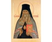 Научная конференция «Жизнь и труды святителя Феофана Затворника в истории и современности» пройдет в Москве и Тамбове