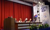 Приветствие Святейшего Патриарха Кирилла участникам научной конференции «Теология в гуманитарном образовательном пространстве»