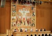 Конференция 100-летие начала эпохи гонений на Русскую Православную Церковь