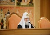 Вступительное слово Святейшего Патриарха Кирилла на конференции «100-летие начала эпохи гонений на Русскую Православную Церковь»