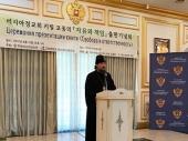 В Сеуле представлен корейский перевод книги Святейшего Патриарха Кирилла «Свобода и ответственность: в поисках гармонии»