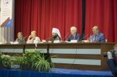 Подведены итоги Первой Всероссийской научной конференции «Теология в гуманитарном образовательном пространстве»