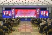 Церковные представители приняли участие в международной конференции, посвященной 10-летию фонда «Русский мир»