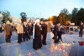 В День памяти и скорби митрополит Брянский Александр совершил Литургию и заупокойную литию на Кургане Бессмертия г. Брянска
