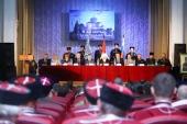 При поддержке Синодального комитета по взаимодействию с казачеством открылся Второй Евразийский форум «Казачье единство»
