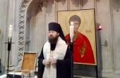 Епископ Сакраментский Ириней назначен администратором приходов Великобританской епархии